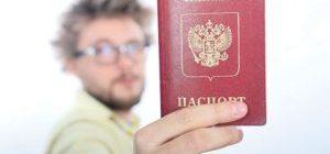 Можно ли исправить ошибку в фамилии, имени или номере паспорта?