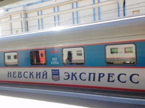 Сопровождение детей без родителей в поезде Невский экспресс