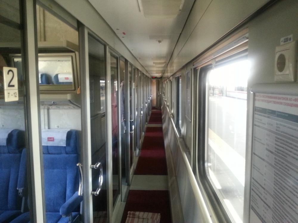 Фото поезда Невский Экспресс