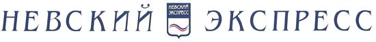 Невский Экспресс - билеты на поезд Невский Экспресс, фото салона, схема вагонов и расписание поездов.
